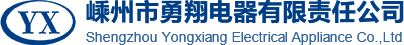 Shengzhou Yongxiang Electric Appliance Co., Ltd